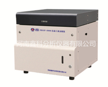 XKGF-3000自動工業分析儀