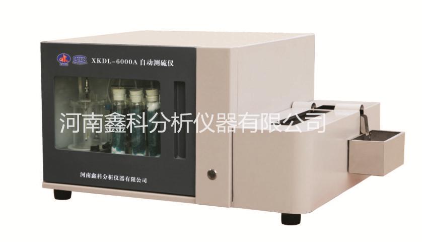 XKDL-6000自動測硫儀_煤質檢驗儀器