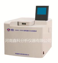 XKRL-5000A微電腦全自動量熱儀_煤質檢測儀器